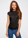Рубашка с коротким рукавом из хлопка oodji #SECTION_NAME# (черный), 11403196-3/26357/2900N - вид 2