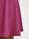 Юбка трикотажная на эластичном поясе oodji #SECTION_NAME# (розовый), 14102005/42820/4700N - вид 5