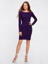 Платье трикотажное облегающего силуэта oodji #SECTION_NAME# (фиолетовый), 14001183B/46148/8800N - вид 2