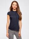 Рубашка с коротким рукавом из хлопка oodji #SECTION_NAME# (синий), 11403196-3/26357/7900N - вид 2