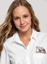Рубашка хлопковая с вышивкой oodji для женщины (белый), 13K11021-2/49387/1019P