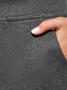 Брюки трикотажные спортивные oodji для женщины (серый), 16700030-19/46173/2500Z