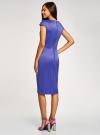 Платье-футляр с вырезом-лодочкой oodji для женщины (синий), 11902163-1/32700/7500N - вид 3