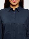 Блузка базовая из вискозы с карманами oodji #SECTION_NAME# (синий), 11400355-4/26346/7900N - вид 4