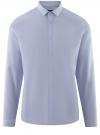 Рубашка базовая приталенного силуэта oodji #SECTION_NAME# (синий), 3B110012M/23286N/7000N