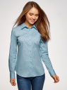 Рубашка базовая из хлопка oodji для женщины (синий), 13K03007B/26357/7079O