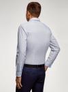 Рубашка базовая приталенная oodji для мужчины (белый), 3B110019M/44425N/1075G - вид 3