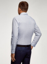 Рубашка базовая приталенная oodji #SECTION_NAME# (белый), 3B110019M/44425N/1075G - вид 3