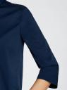 Рубашка свободного силуэта с удлиненной спинкой oodji для женщины (синий), 11411149-1/42785/7900N