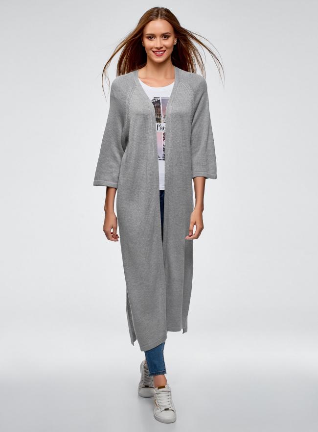 Кардиган удлиненный без застежки oodji для женщины (серый), 63207188/46404/2300M