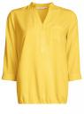 Блузка вискозная с рукавом-трансформером 3/4 oodji #SECTION_NAME# (желтый), 11403189-2B/26346/5100N