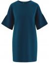 Платье прямого силуэта с воланами на рукавах oodji #SECTION_NAME# (синий), 14000172B/48033/7500N