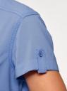 Рубашка хлопковая с нагрудными карманами oodji #SECTION_NAME# (синий), 13L02001B/45510/7501N - вид 5