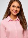 Рубашка хлопковая базовая oodji для женщины (розовый), 13K03001-1B/14885/4002N