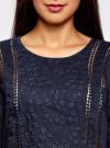 Блузка прямого силуэта с вышивкой oodji #SECTION_NAME# (синий), 11411094/45403/7900N - вид 4
