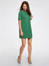 Платье из фактурной ткани прямого силуэта oodji #SECTION_NAME# (зеленый), 24001110-3/42316/6E00N - вид 6