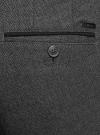 Брюки зауженные со стрелками oodji #SECTION_NAME# (серый), 2L210275M/49429N/2500N - вид 5