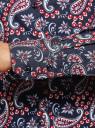 Рубашка хлопковая базовая oodji #SECTION_NAME# (разноцветный), 13K03001-1B/14885/7945E - вид 5