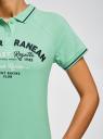 Поло из ткани пике с рукавом реглан oodji для женщины (зеленый), 19307001-1/46161/6579P