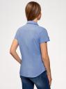 Рубашка хлопковая с нагрудными карманами oodji #SECTION_NAME# (синий), 13L02001B/45510/7501N - вид 3