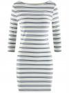Платье трикотажное базовое oodji для женщины (белый), 14001071-2B/46148/1279S
