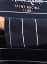 Футболка с длинным рукавом в полоску oodji #SECTION_NAME# (синий), 14208004/43222/7912S - вид 5