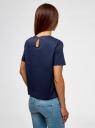 Блузка хлопковая свободного силуэта oodji для женщины (синий), 13K01008/13175N/7900N