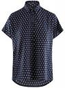 Блузка вискозная свободного силуэта oodji для женщины (синий), 11405139/24681/7910D
