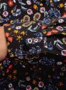Блузка с нагрудными карманами и регулировкой длины рукава oodji #SECTION_NAME# (черный), 11400355-8B/48458/2919F - вид 5