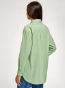 Рубашка свободного силуэта с длинным рукавом oodji #SECTION_NAME# (зеленый), 13K11023/33081/6210S - вид 3
