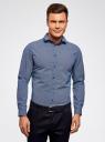 Рубашка хлопковая приталенная oodji #SECTION_NAME# (синий), 3L110306M/19370N/7579G - вид 2