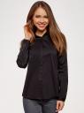 Рубашка прямого силуэта с потайной застежкой oodji для женщины (черный), 21411066B/42083/2900N