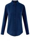 Блузка прямого силуэта с нагрудным карманом oodji #SECTION_NAME# (синий), 11411134B/46123/7900N