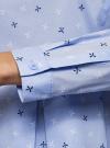 Блузка хлопковая с баской oodji #SECTION_NAME# (синий), 13K00001B/26357/7079Q - вид 5