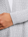 """Кардиган вязаный """"в косичку"""" без застежки oodji для женщины (серый), 73212383-1/46139/2000M"""