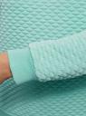 Свитшот из фактурной ткани oodji для женщины (бирюзовый), 24801010-5/45990/7300N
