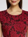 Платье облегающего силуэта из фактурной ткани oodji #SECTION_NAME# (красный), 14001139-3/43631/2945F - вид 4