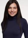 Водолазка базовая облегающая oodji для женщины (синий), 15E11001-3B/45297/7902N