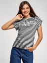 Комплект из двух хлопковых футболок oodji для женщины (серый), 14707001T2/46154/2029P