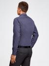 Рубашка базовая из хлопка  oodji для мужчины (синий), 3B110026M/19370N/7910G - вид 3