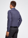 Рубашка базовая из хлопка  oodji #SECTION_NAME# (синий), 3B110026M/19370N/7910G - вид 3