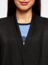 Кардиган удлиненный со струящимися полами oodji #SECTION_NAME# (черный), 73212398/45722/2900N - вид 4