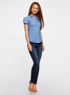 Рубашка с V-образным вырезом и отложным воротником oodji #SECTION_NAME# (синий), 11402087/35527/7500N - вид 6