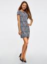 Платье трикотажное принтованное oodji #SECTION_NAME# (синий), 14001117-7/16564/7912O - вид 6