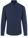 Рубашка приталенного силуэта с двойным воротничком oodji #SECTION_NAME# (синий), 3L110282M/19370N/7979G