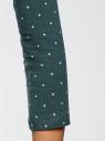 Футболка с рукавом 3/4 и открытыми плечами oodji для женщины (зеленый), 14207007/46867/6D10D