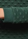 Свитшот прямого силуэта из фактурной ткани oodji #SECTION_NAME# (зеленый), 24801010-14/47198/6E00N - вид 5