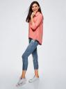 Рубашка свободного силуэта с асимметричным низом oodji #SECTION_NAME# (розовый), 13K11002-1B/42785/4100N - вид 6
