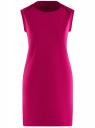 Платье из ткани пике oodji #SECTION_NAME# (розовый), 14005074-1B/46149/4700N