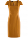 Платье-футляр из плотной ткани с квадратным вырезом oodji #SECTION_NAME# (желтый), 21902065/31291/5700N